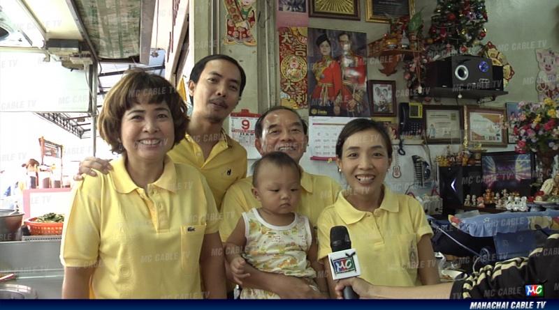 ครองราช70ปี-เสื้อเหลือง