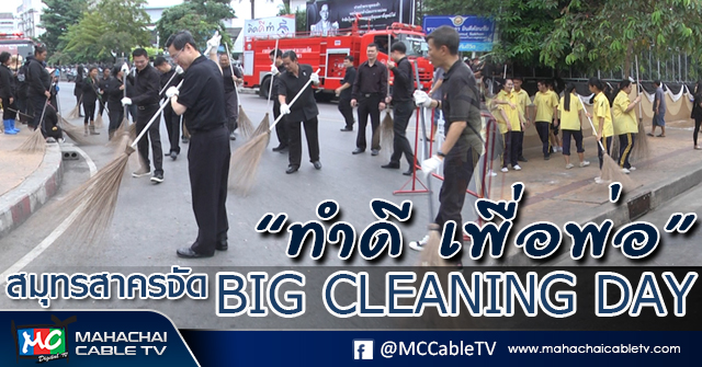 tp-ล้างถนน1