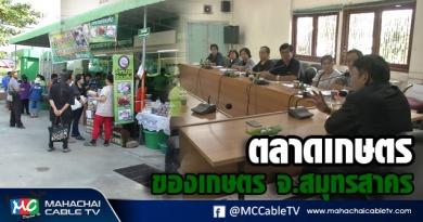 vk ตลาดเกษตร 3