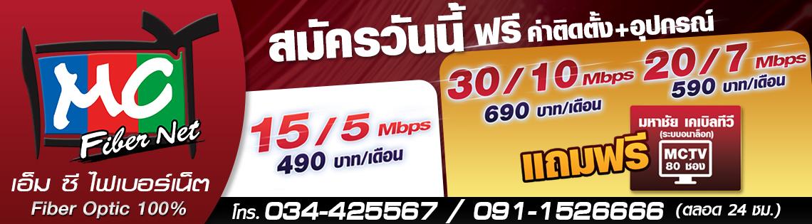 AD WEB NET 2