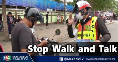 vk Stop Walk and Talk 1