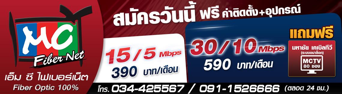 AD WEB NET 20-5-60