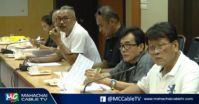 tp-ประชุมนักข่าว2