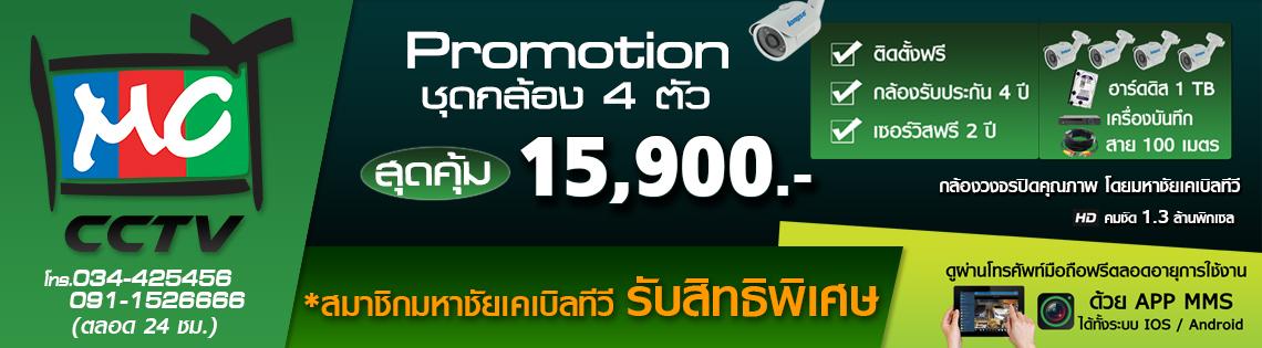 AD WEB CCTV