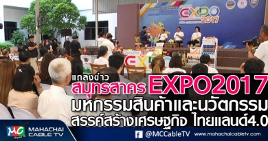 tp-expo1