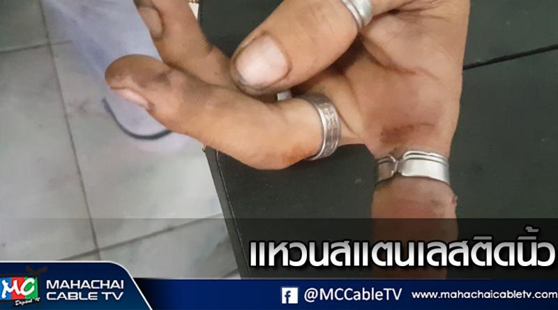 พี่เมธ - แหวนติดนิ้ว 1