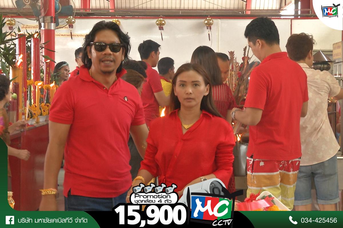 tp-เสื้อแดง3