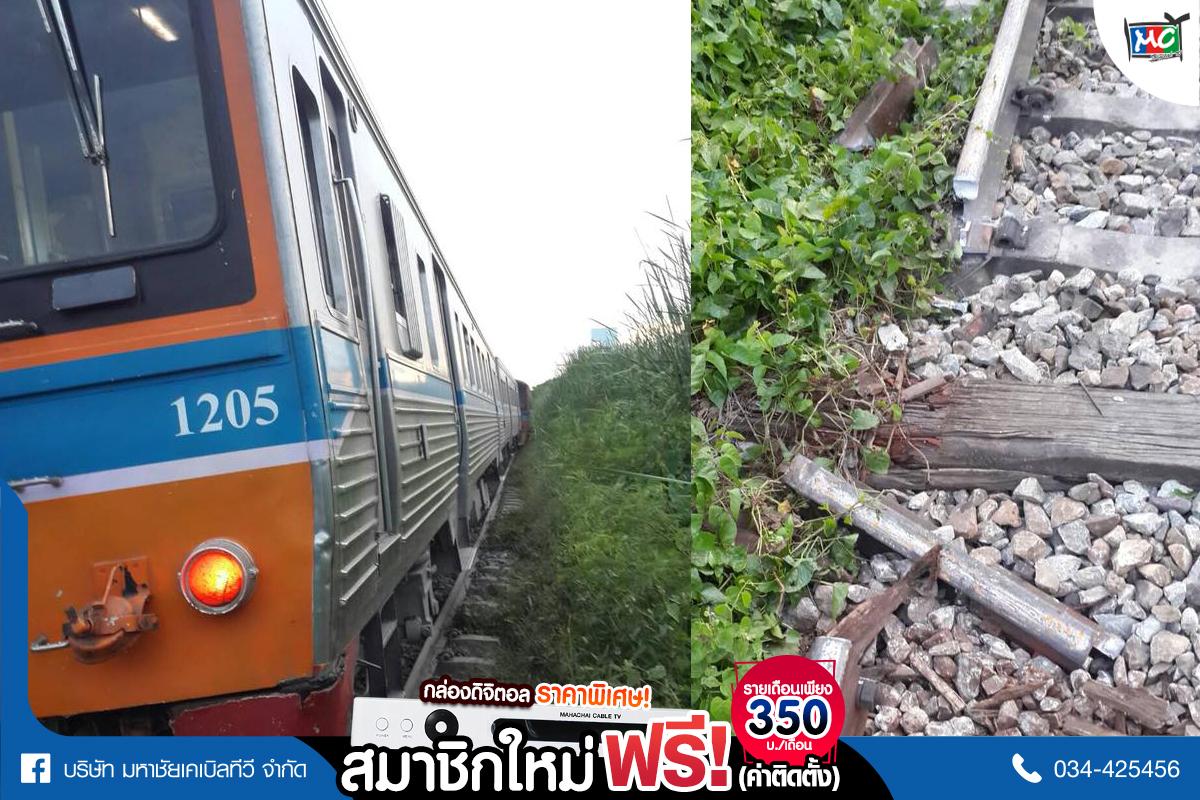 tp-รถไฟ3