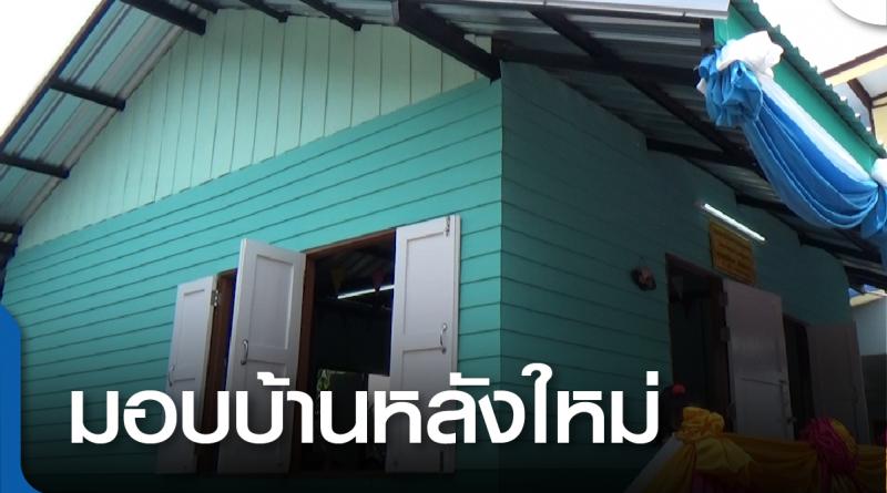 s-รับมอบบ้านใหม่-01