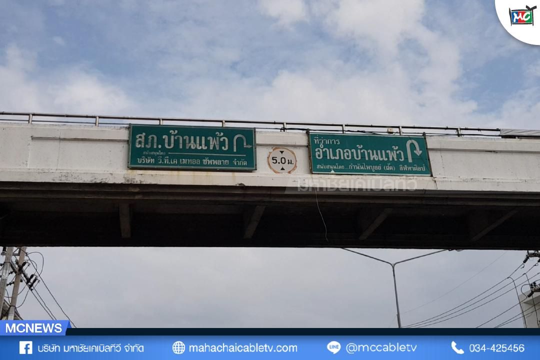 s - โดดสะพานลอยหน้าโรงพยาบาล-03