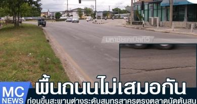 พื้นถนน1