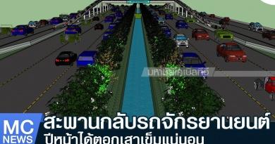 สะพาน1