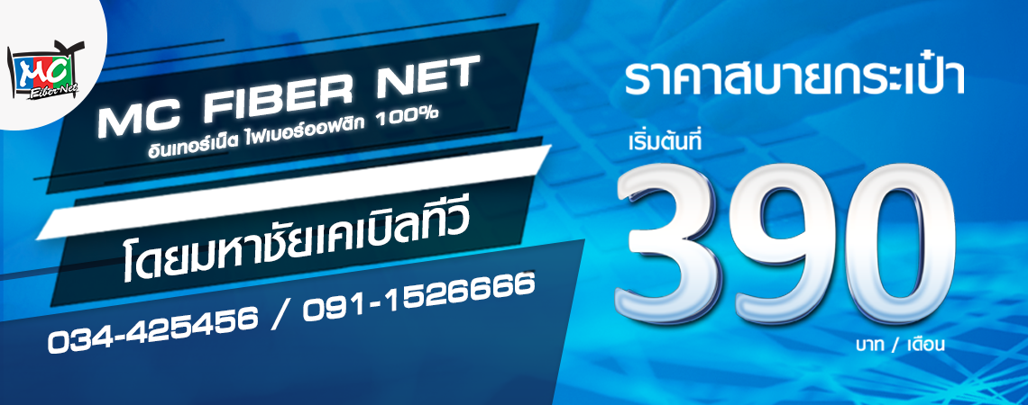 ADS-WEB-NET POST WEB 390
