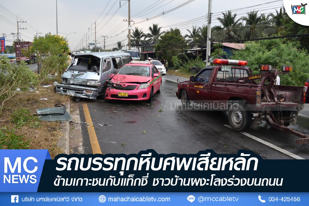 s - รถขนหีบศพ-01